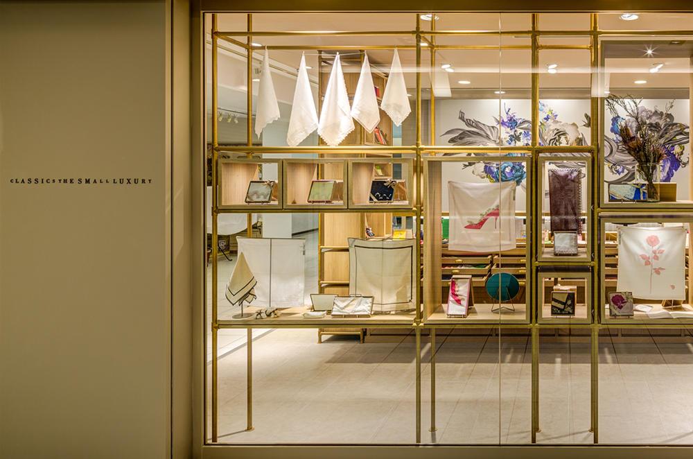 Classics the Small  Luxury Marunouchi